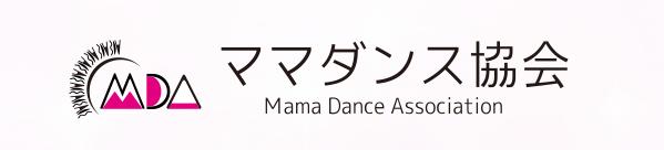 ママダンス協会